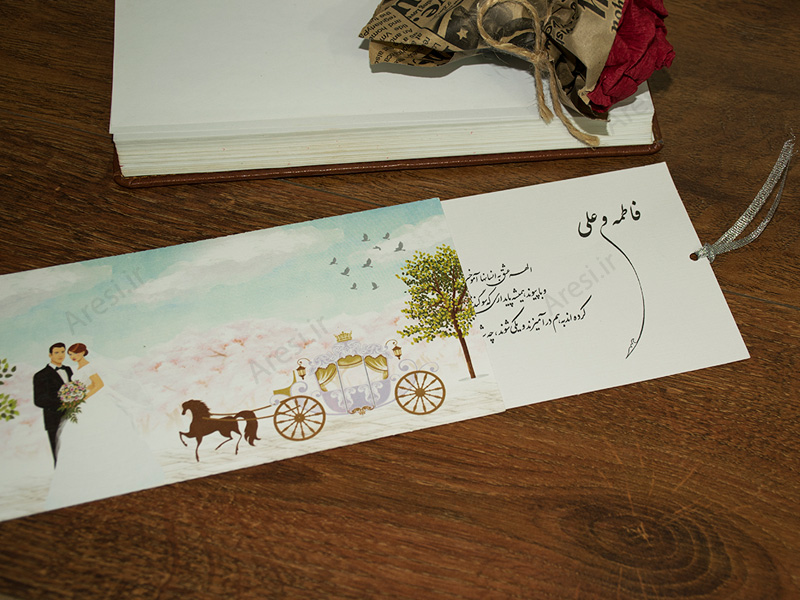 کارت عروسی فانتزی - کد ARG-762