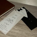 کارت عروسی فانتزی - کد ARG-693