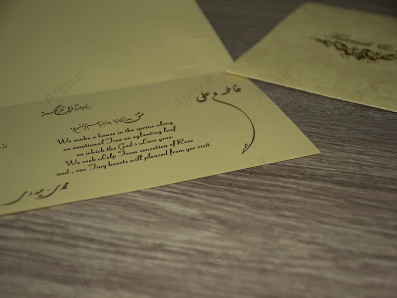 کارت عروسی فانتزی - کد ARG-732