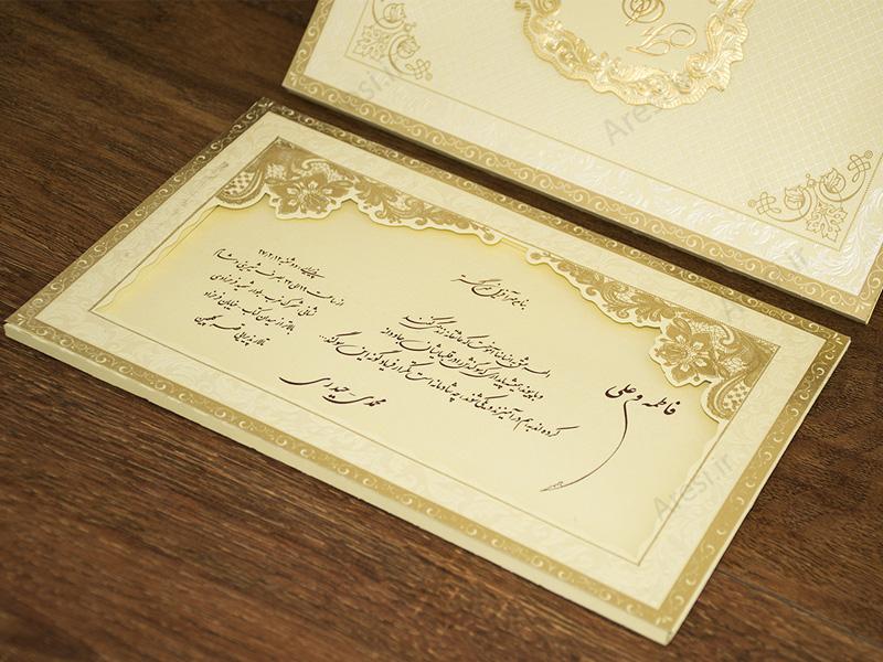 کارت عروسی نفیس حجمی - کد ARG-776