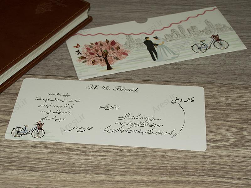 کارت عروسی فانتزی - کد ARG-753