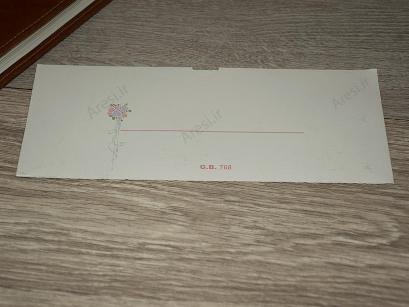 کارت عروسی فانتزی - کد ARG-768