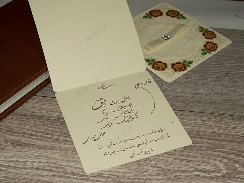 کارت عروسی لاکچری - کد ARG-736