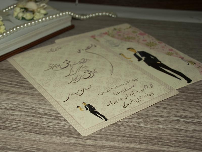 کارت عروسی فانتزی - کد ARG-782