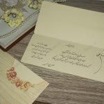 کارت عروسی لاکچری - کد ARG-771