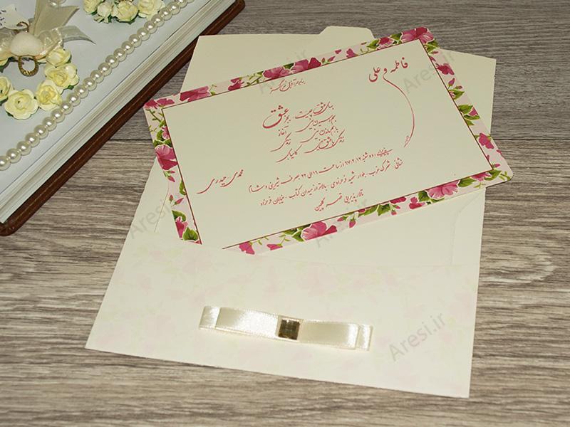 کارت عروسی لاکچری - کد ARG-763