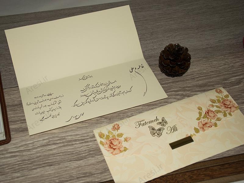 کارت عروسی لاکچری - کد ARG-720