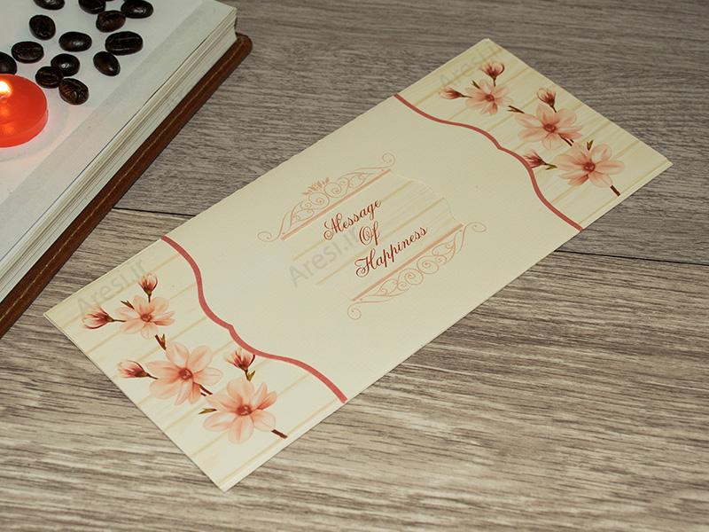 کارت عروسی لاکچری - کد ARG-717