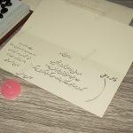 کارت عروسی لاکچری - کد ARG-700