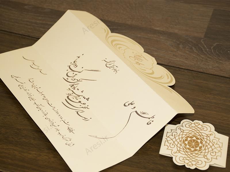 کارت عروسی اقتصادی - کد ARG-682
