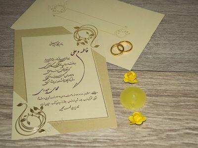 کارت عروسی کلاسیک - کد ARG-691