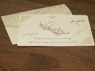 کارت عروسی کلاسیک - کد ARG-752