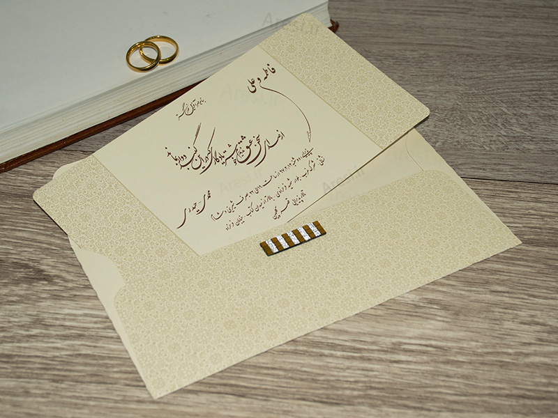 کارت عروسی کلاسیک - کد ARG-749