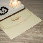کارت عروسی کلاسیک - کد ARG-690