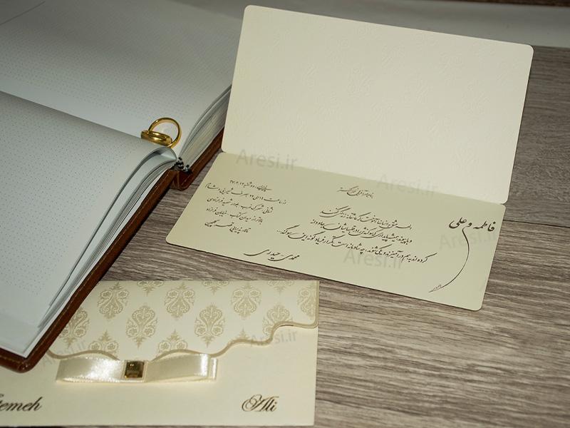 کارت عروسی کلاسیک - کد ARG-757