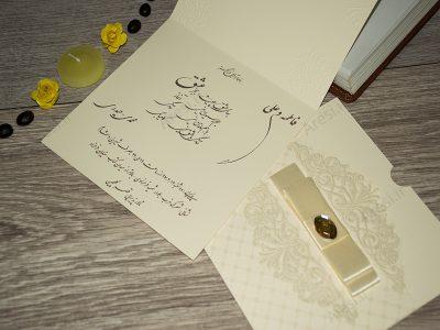 کارت عروسی کلاسیک - کد ARG-614
