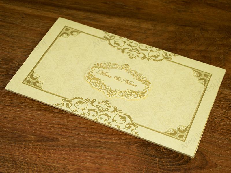 کارت عروسی نفیس حجمی - کد ARG-775