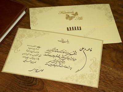 کارت عروسی کلاسیک - کد ARG-726