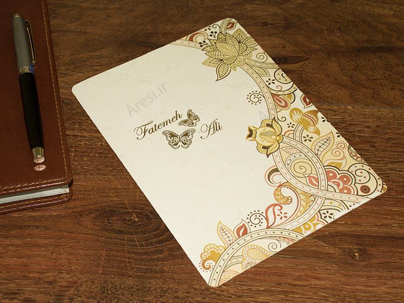کارت عروسی لاکچری - کد ARG-780