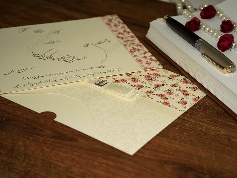 کارت عروسی لاکچری - کد ARG-741