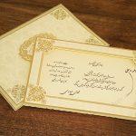 کارت عروسی نفیس حجمی - کد ARG-774