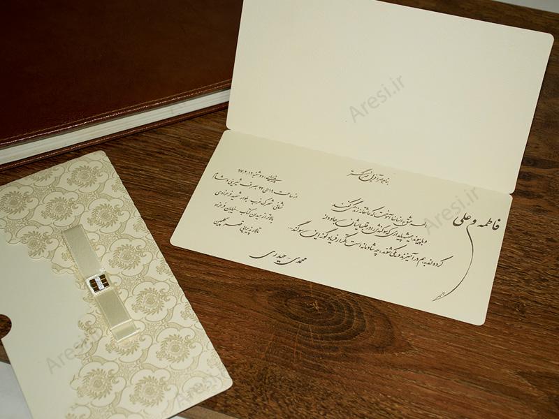 کارت عروسی کلاسیک - کد ARG-755